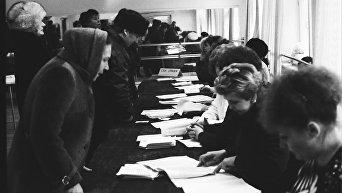 Голосование на референдуме 1991 года о статусе Крыма