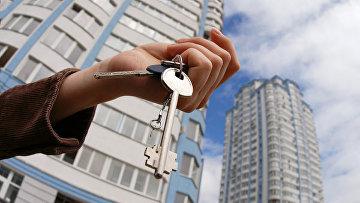 Ключи от квартиры. Архивное фото