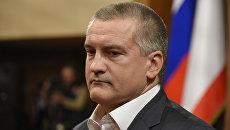 Глава Совета министров Крыма Сергей Аксенов