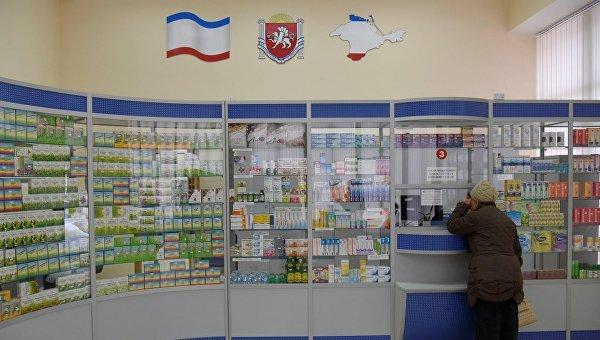 Аптека в Симферополе