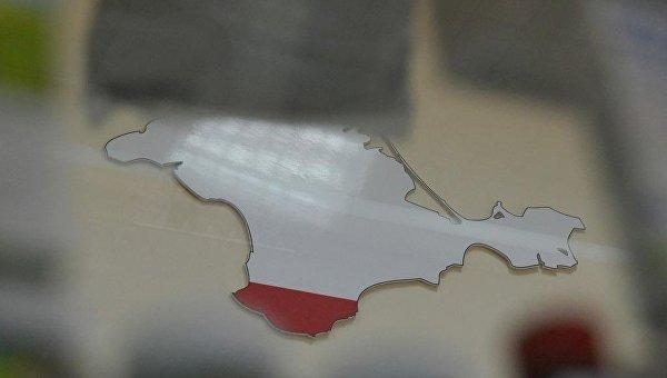 Изображение Крыма