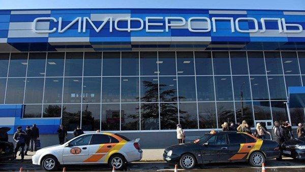 аэропорт симферополь 2016 фото