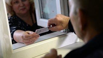 Выдача водительского удостоверения