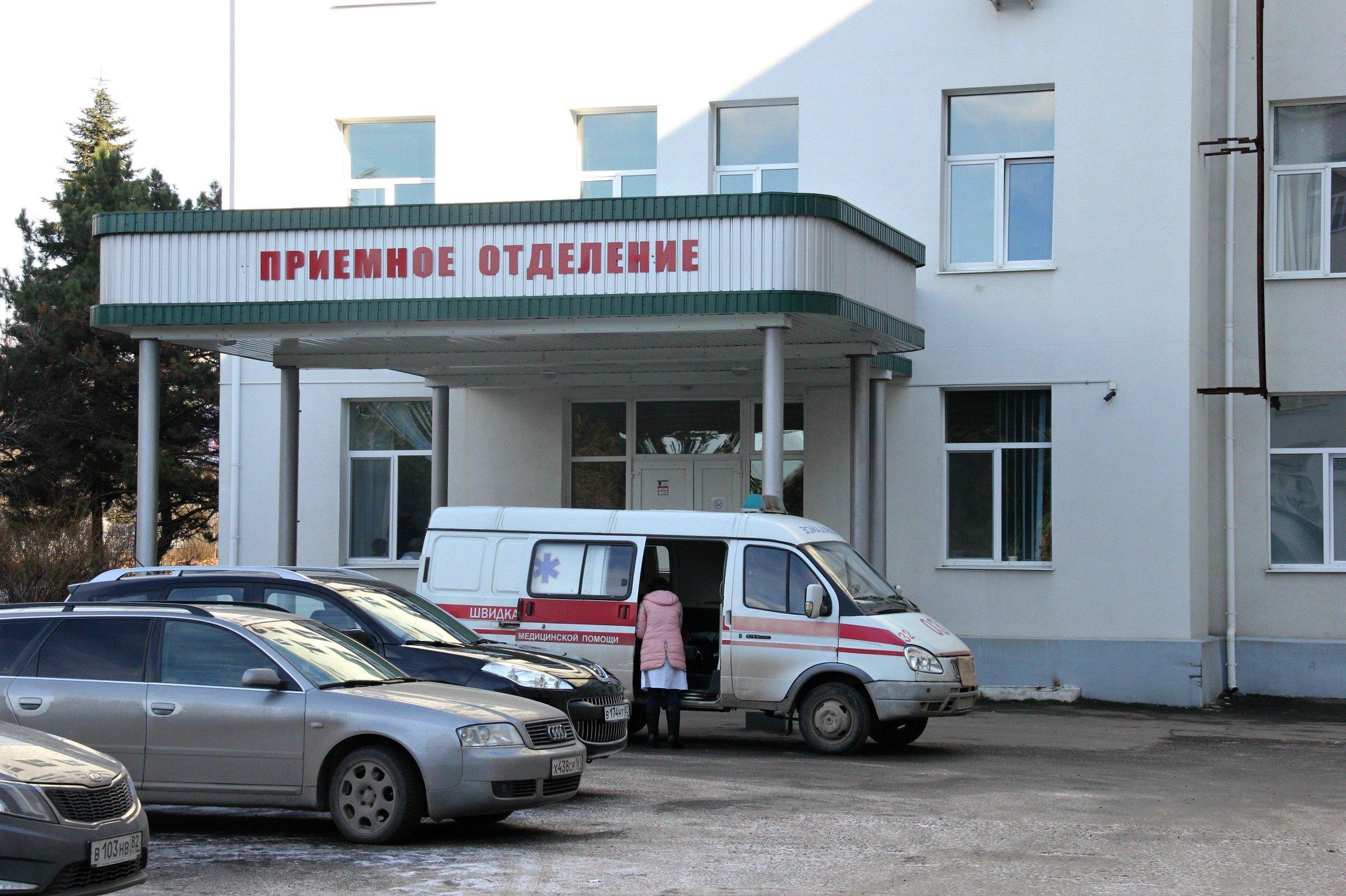 Гуз гомельская центральная городская поликлиника 2