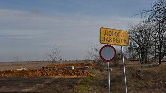 Карантинная зона по АЧС в Раздольненском районе