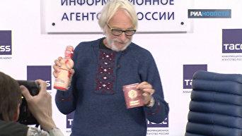 Пьер Ришар в Москве объяснил, почему отменил спектакли в Крыму