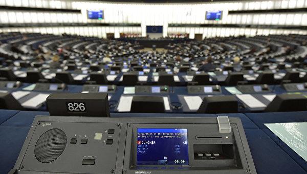 Зал заседаний Европейского парламента в Страсбурге, Франция