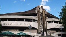 Киноконцертный зал Юбилейный, Ялта