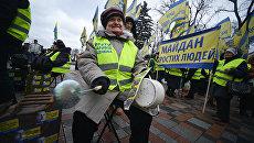 Участники акции протеста у здания Верховной рады в Киеве. Архивное фото