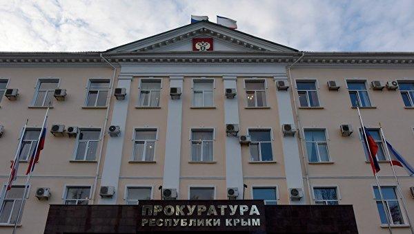 Работник ялтинского отдела Росприроднадзора осужден заполучение взятки