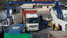 Порт Крым. Паромная переправа