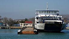 Паромная переправа. Порт Крым