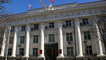 Законодательное собрание города Севастополя