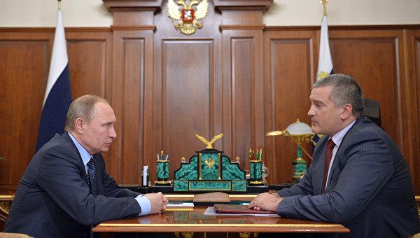Рабочая встреча президента РФ В. Путина с главой Республики Крым С. Аксеновым