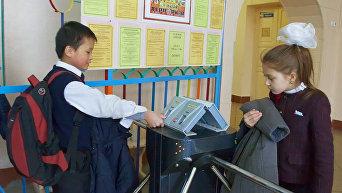 Сенсорные турникеты установлены в вестибюле одной из уфимских школ