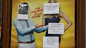 В Симферополе от кинотеатров требуют снять с показа фильм с Зеленским