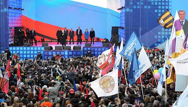 Президент РФ В.Путин посетил праздничный митинг-концерт Мы вместе!
