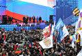 """Президент РФ В.Путин посетил праздничный митинг-концерт """"Мы вместе!"""""""