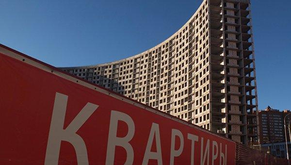 субсидии на жилье для таможенников