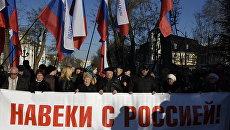 Мероприятия в Симферополе, посвященные 2-й годовщине референдума. Торжественное открытие бюста Потемкина