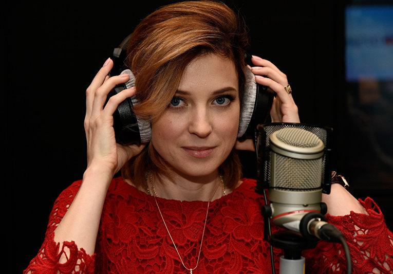 Прокурор Республики Крым Наталья Поклонская в студии радио Россия сегодня