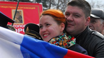 Празднование Дня воссоединения с Россией в Севастополе