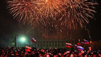 Праздничный концерт в Симферополе, посвященный второй годовщине воссоединения Крыма с Россией