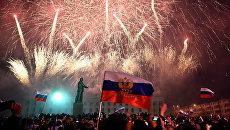 Праздничные мероприятия в Симферополе, посвященные второй годовщине воссоединения Крыма с Россией. 18 марта 2016 года