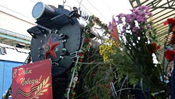 Акция ретро-поезд Поезд Победы