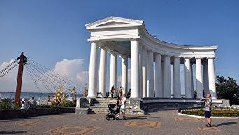 Города мира. Одесса