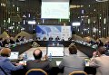 II Ялтинский международный экономический форум