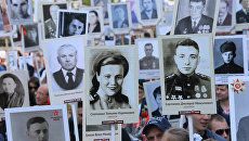 Акция Бессмертный полк в регионах России