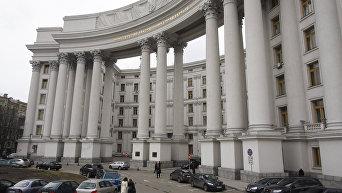 Здание Министерства иностранных дел Украины в Киеве