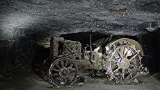 Трактор в Аджимушкайских каменоломнях