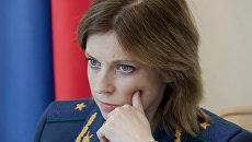Прокурор Республики Крым Наталья Поклонская провела личный прием граждан