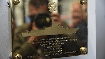 На заводе Море в Феодосии заложили малый ракетный корабль Шторм