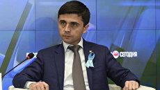 Депутат Государственной Думы РФ Руслан Бальбек