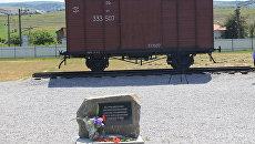 Открытие первой очереди мемориального комплекса, посвященного жертвам депортации, на железнодорожной станции Сирень (Сюрень) Бахчисарайского района.
