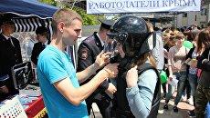 Ярмарка вакансий в Симферополе