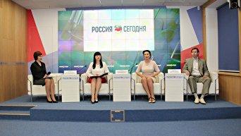 Пресс-конференция Крымская государственная филармония: перемены и перспективы