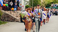 В школах Крыма прозвенел последний звонок