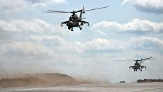 Выступление пилотажной группы Беркуты на вертолетах Ми-24. Архив
