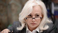 Член Совета Федерации Федерального Собрания Российской Федерации Ольга Ковитиди