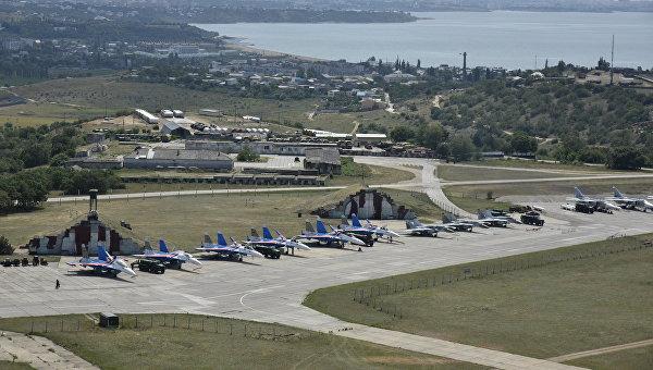 Аэропорт севастополя бельбек официальный сайт zeroshell vpn сервер