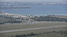 Аэродром Бельбек. Архивное фото