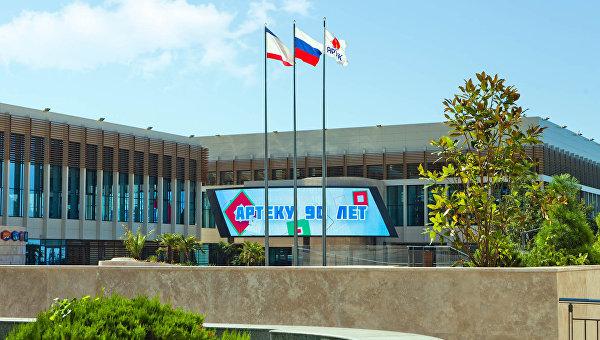 МДЦ Артек. Дворцовая площадь после реконструкции