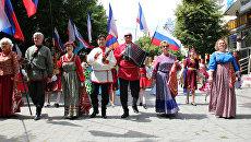 Парад дружбы народов в Симферополе, приуроченный ко Дню России