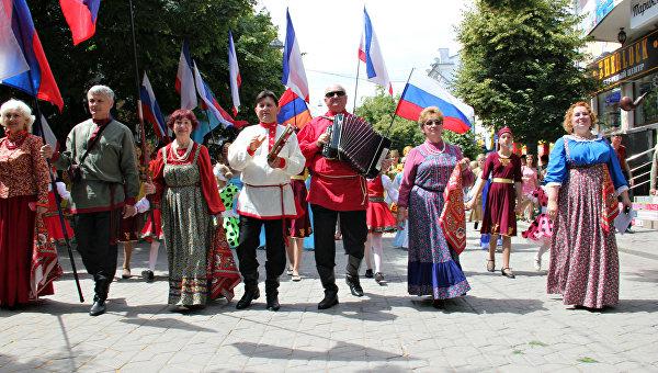 В столицеРФ Парад дружбы народов объединят сфестивалем «Многонациональная Россия»