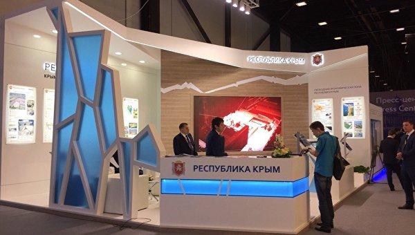Стенд Республики Крым на ПМЭФ-2016