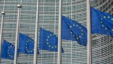 Флаги возле штаб-квартиры Европейской комиссии в Брюсселе.